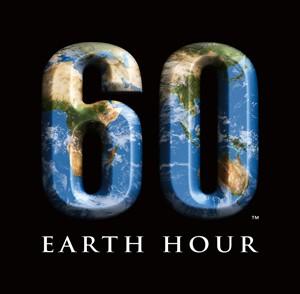 La hora del Planeta Marzo 2010
